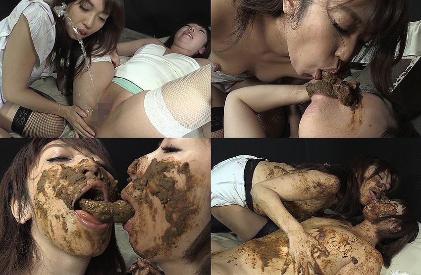 究極のレズビアンスカトロジー!極太一本糞を直接口に排泄し糞接吻!