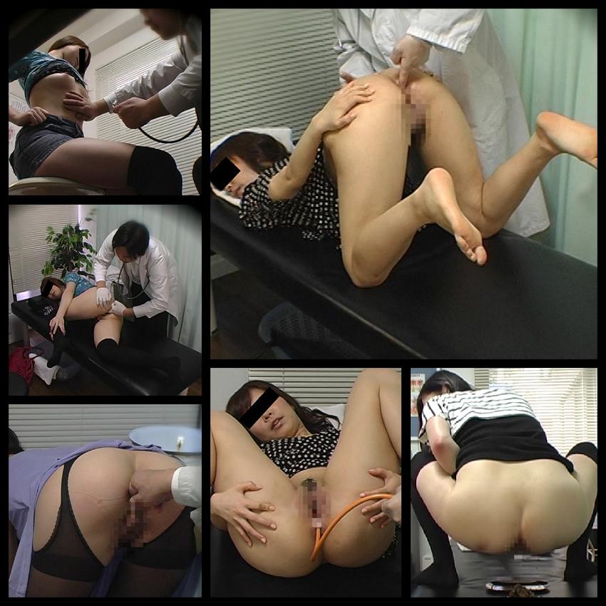 卑猥な肛門科の治療盗撮映像!便秘女性に浣腸しアナル丸見え状態で脱糞